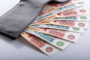 """Банковская карта """"МИР"""" для пенсионеров в 2020 году"""