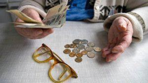 Сроки и виды выплат накопительной части пенсии в 2020 году