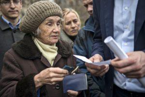 Графики выплаты пенсий в России в 2020 году
