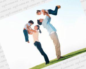Изображение - Возможные варианты удвоения материнского капитала при покупке квартиры family-1-300x240