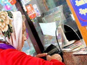 Изображение - Наследование пенсионных накоплений itogi_pensiya-1-300x225
