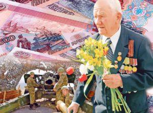 Пенсии работникам летно-испытательного состава в России