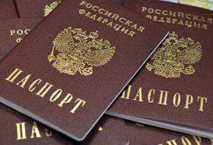 Изображение - Как распорядиться средствами, если оформлена опека passport-blanks-360x245-300x204