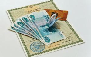Изображение - Получение дубликата сертификата posobiya-300x188