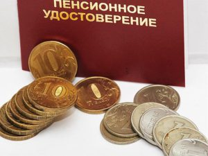 Изображение - Трудовая пенсия по случаю потери кормильца размер, условия назначения povyshenie-pensii-s-1-aprelya-1-300x225