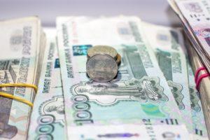 Изображение - Выплаты по потере кормильца оформление, сроки ruble-1571339_960_720-2-300x200