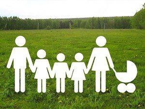 Изображение - Полный перечень льгот и выплат при рождении третьего ребенка sotsialnye-posobiya-300x225