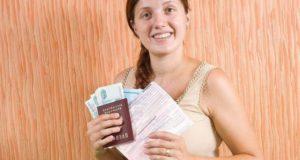 Как получить и использовать родовой сертификат в 2020 году