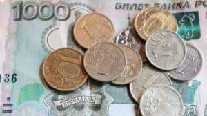 Выплата и получение пенсии в России в 2020 году