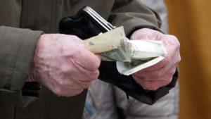 Изображение - Обязательное пенсионное страхование что это такое 160601180802_pensioner_money_624x351_rianovosti_nocredit-300x169