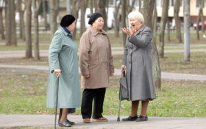 Пенсия для самозанятого населения в России в 2020 году