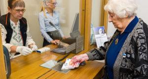Минимальный размер социальной пенсии в 2020 году в России