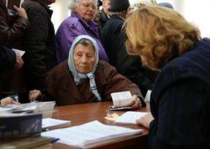 Могут ли судебные приставы удерживать из пенсии по исполнительному листу