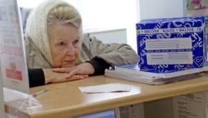 Социальная доплата к пенсии неработающим пенсионерам