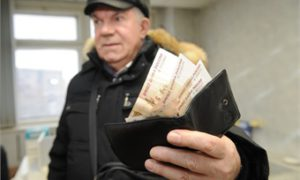 Пенсия неработающим пенсионерам в России