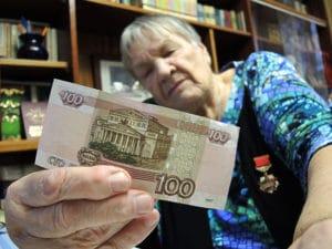 Пенсии в Крыму и Севастополе в 2020 году
