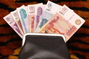 Прекращение и восстановление выплаты пенсий в России