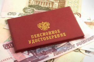 Перевод накопительной части пенсии в негосударственный пенсионный фонд