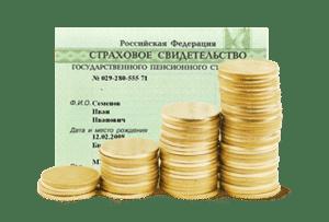 Рейтинг негосударственных пенсионных фондов в России