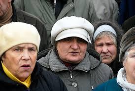 Стоимость одного пенсионного балла в России в 2020 году