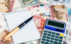 Налоговый вычет на обучение детей по НДФЛ в 2020 году