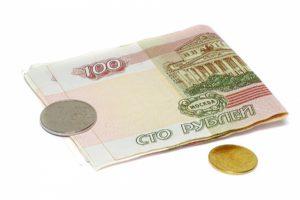 «Громовские выплаты» при рождении ребенка в Москве и Московской области в 2020 году