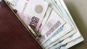 Сдача отчета в Пенсионный фонд России в 2020 году
