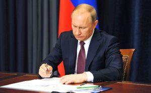 Президентская стипендия Российской Федерации для студентов и аспирантов в 2020 году