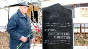Изображение - Льготы репрессированным пенсионерам 20141027-kireevsk-300x168
