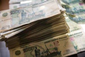 Озвучены ключевые направления бюджета РФ на 2018-2020 года