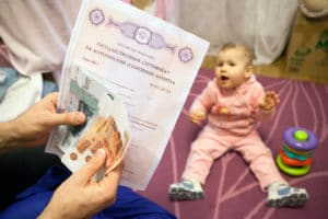 Детские пособия в Ярославле и Ярославской области в 2020 году