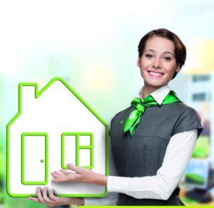 Государственная информационная система жилищно-коммунального хозяйства в 2020 году