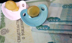 Финансирование детских пособий в 2020 году