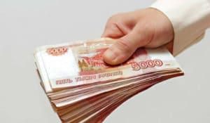 Как получить компенсацию зашкольную форму в2020году
