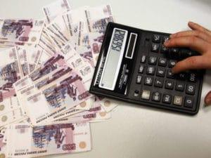Компенсация за задержку выплаты заработной платы в 2020 году