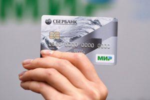 Изображение - Минимальная пенсия в саратовской области 1480607946-300x200
