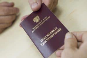Пенсионное обеспечение для жителей Саранска и Республике Мордовия в 2020 году
