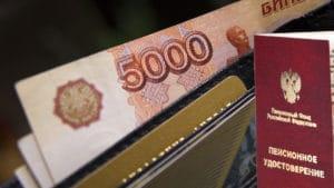 Пенсионное обеспечение для жителей Курска и Курской области в 2020 году
