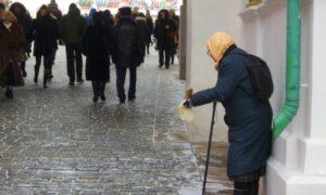 Изображение - Минимальная пенсия в саратовской области 7441eeb9574e0ad736e46cbd383c2a3e-300x180
