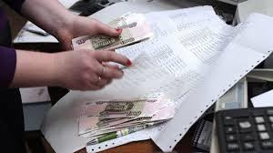 Пенсионное обеспечение для жителей Владивостока и Приморского края в 2020 году