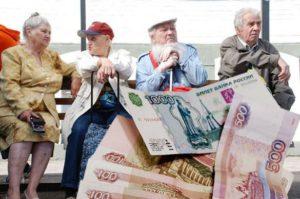Пенсионное обеспечение для жителей Петропавловска-Камчатского и Камчатского края в 2020 году