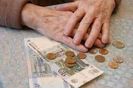 Пенсионное обеспечение для жителей Орла и Орловской области в 2020 году