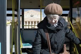 Пенсионное обеспечение для жителей Москвы в 2020 году