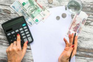 Пенсионное обеспечение для жителей Ставрополя и Ставропольского края в 2020 году