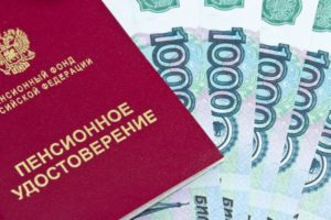 Пенсионное обеспечение для жителей Магадана и Магаданской области в 2020 году