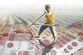 Изображение - Льготы по уплате земельного налога Bez-nazvaniya-1-14