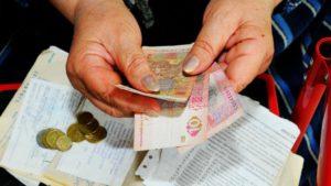Пенсионное обеспечение для жителей Петрозаводска и Республики Карелия в 2020 году