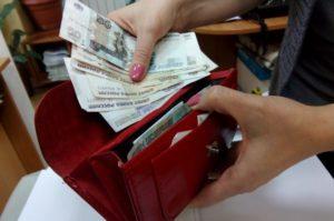 Пенсионное обеспечение для жителей Екатеринбурге и Свердловской области в 2020 году