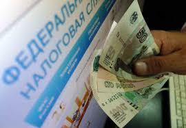 Изображение - Льготы по налогообложению images-1-20
