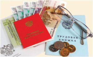 Изображение - Льготы по уплате земельного налога lgoti-na-zemelnij-nalog-dlya-voennih_pensionerov-300x185